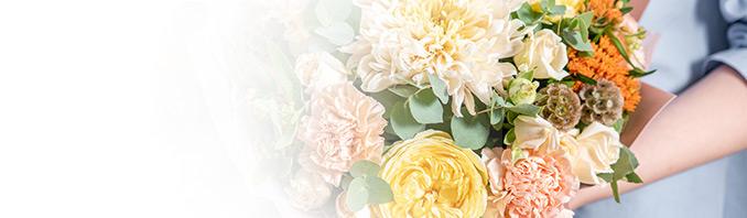 קטגוריה של זרי פרחים