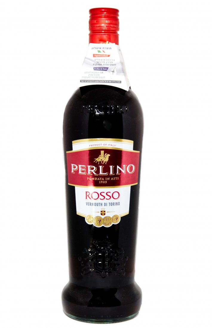 ורמוט Perlino